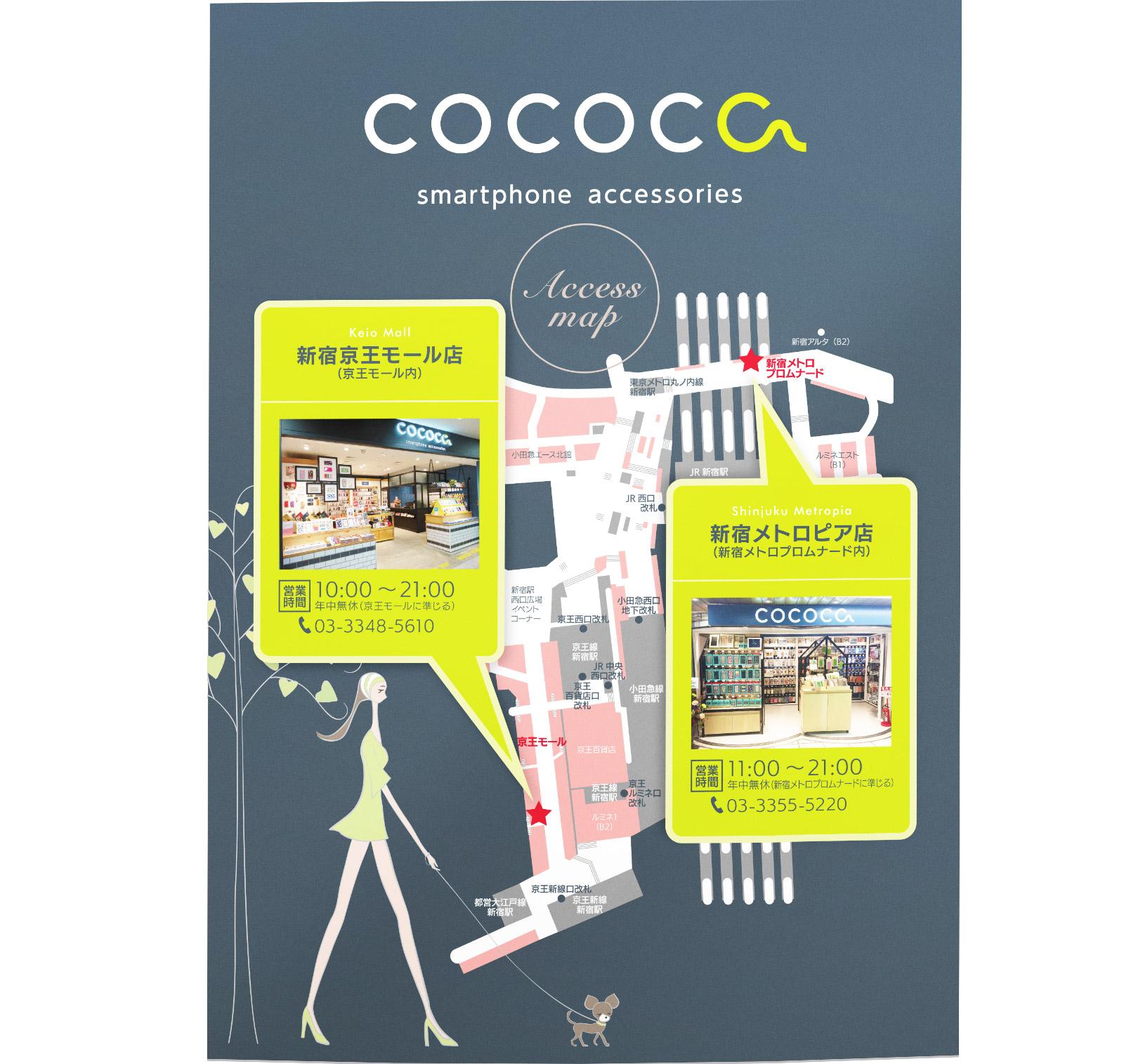 cococa flyer cococaさまa5サイズフライヤーデザイン 03entertainment